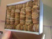 Инжир кафудс Турция от 5 кг